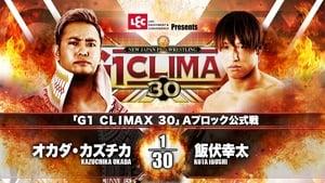NJPW G1 Climax 30: Day 1 (2020)