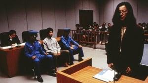39 刑法第三十九条 (1999)