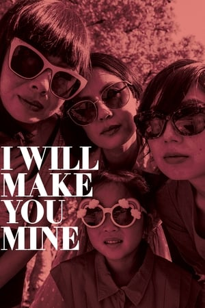 I Will Make You Mine (2020)