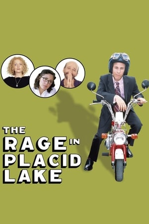 The Rage in Placid Lake-Rose Byrne