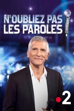 -Gérémy Crédeville