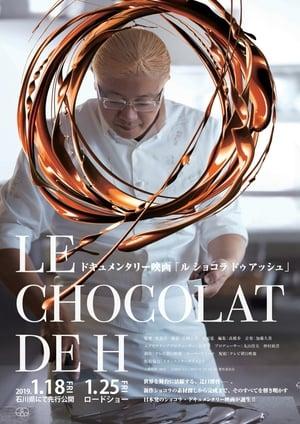 Watch Le Chocolat de H Full Movie