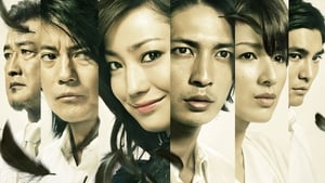 Japanese series from 2010-2010: Guilty: The Woman Who Made a Pact with the Devil