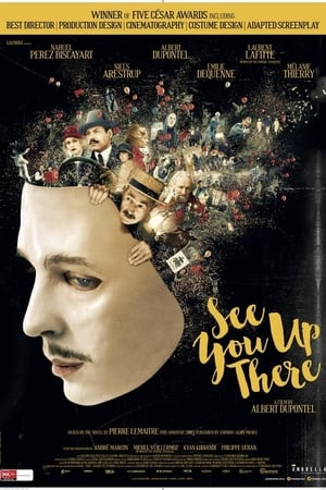 See You Up There (2017)