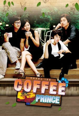 Coffee Prince Season 1
