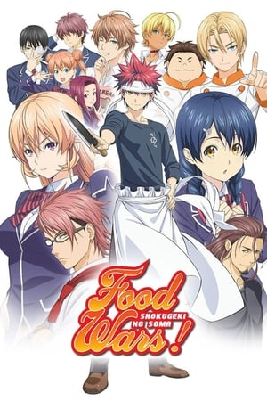 Watch Food Wars!: Shokugeki no Soma online