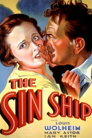 Cinemax Ultra Hd W A T C H The Sin Ship 1931 English Movie