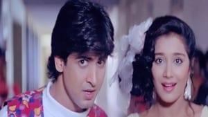 Hindi movie from 1992: जान तेरे नाम