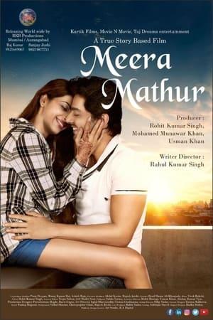 Meera Mathur (2021) Hindi WebRip – 720P | 1080P – x264 – 800 MB | 1.5GB ESub – Download & Watch Online | GDRive