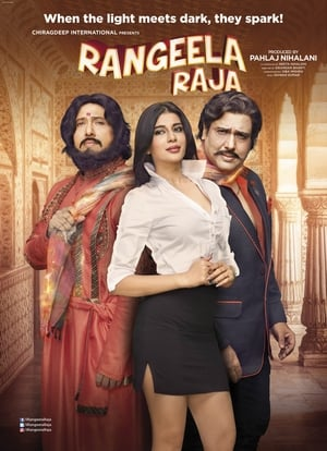 Rangeela Raja Movie Watch Online