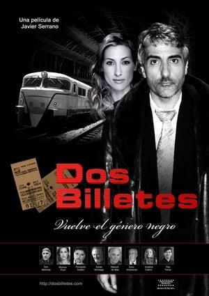 Dos billetes (2009)