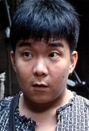 Mang Hoi isYan / Yank