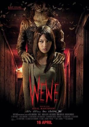 Wewe (2015)