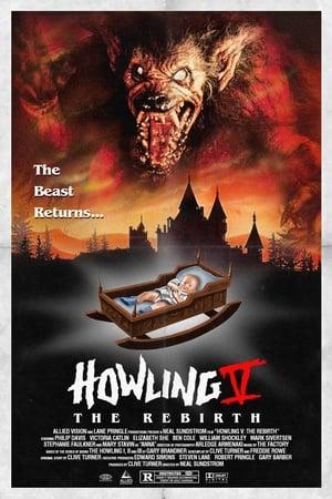 Howling V Film