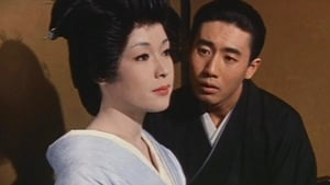 Bonchi (1960)