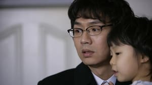 Korean movie from 2010: A Friend In Need