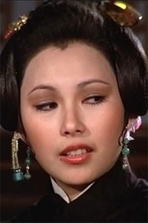 Helen Poon Bing-Seung isSuen Saujin