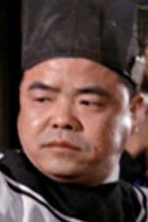 Leung Yui isJudge