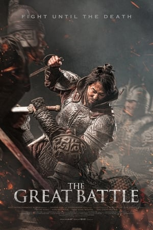 The Great Battle film posters