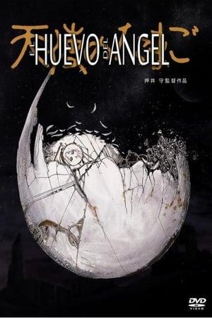 El huevo del ángel