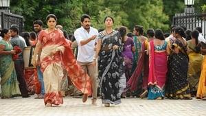 (Thadaka 2) Shailaja Reddy Alludu