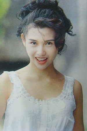 Chingmy Yau isSiu Chiu