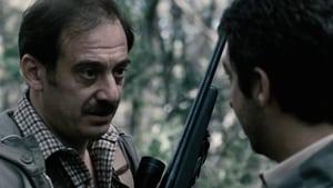 The Aura (2005)