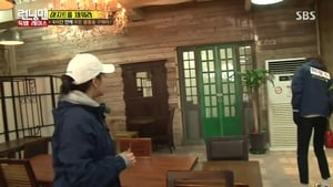 Watch S1E342 - Running Man Online