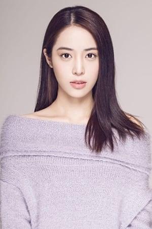 Wang Lidan isHuang Chen