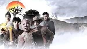 หลวงพี่กะอีปอป (2020) Luang Pee Ka E Pob