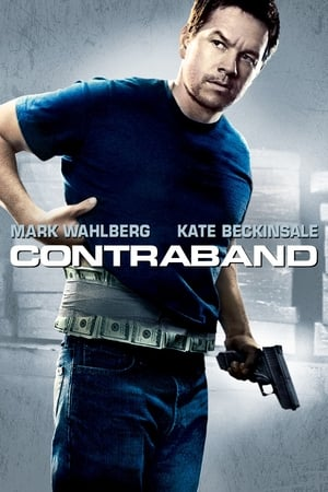 Contraband (2012) is one of the best movies like Fun With Dick And Jane (2005)