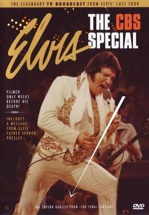 Elvis Presley - Last Concert Tour'77 CBS Special