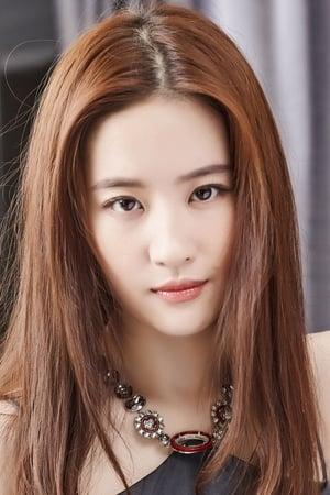 Photo Liu Yifei