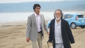 Japanese movie from 2017: Lear on the Shore