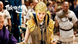 Legend of the Naga Pearls (2017) 1080