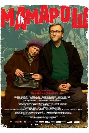 Mamaroš (2013)