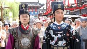 Justice Bao: The First Year (2019) เปาบุ้นจิ้น 2019 ตอนที่ 1-30