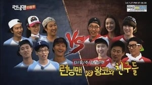 Watch S1E207 - Running Man Online