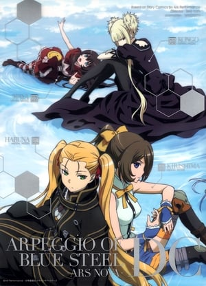 Aoki Hagane no Arpeggio Movie 2: Ars Nova DC BD