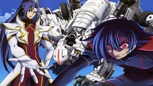 Code Geass: Akito the Exiled 2 – The Wyvern Divided (2013)