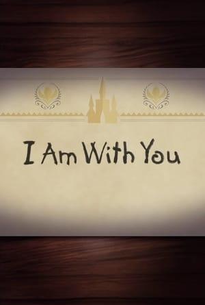 I Am With You-Josh Gad