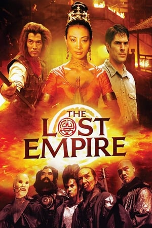 Play The Lost Empire
