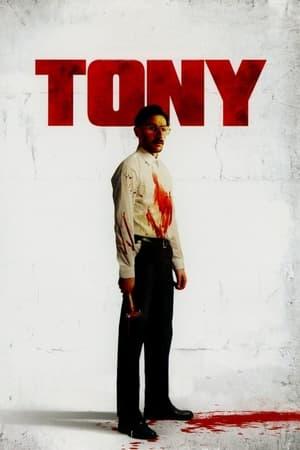 Tony-Neil Maskell