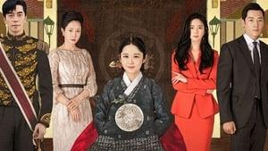 The Last Empress: Season 1 Episode 1 S01E01
