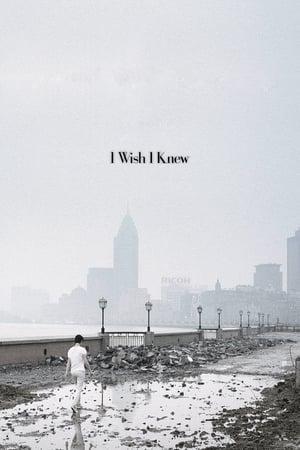 I Wish I Knew (2010)