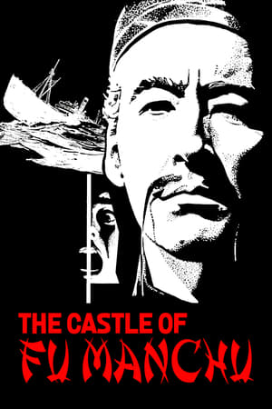 The Castle of Fu Manchu (1972)