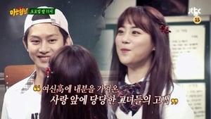 Chuseok Special (1)