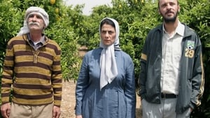 The Lemon Tree (2019)