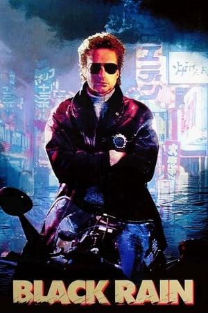 Black Rain-Azwaad Movie Database
