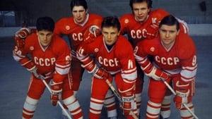 Red Army – Legenden auf dem Eis [2014]